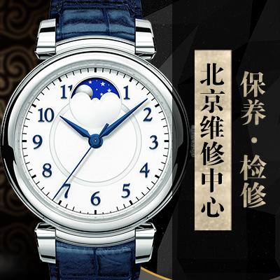 北京手表维修_万国手表维修_北京万国维修服务